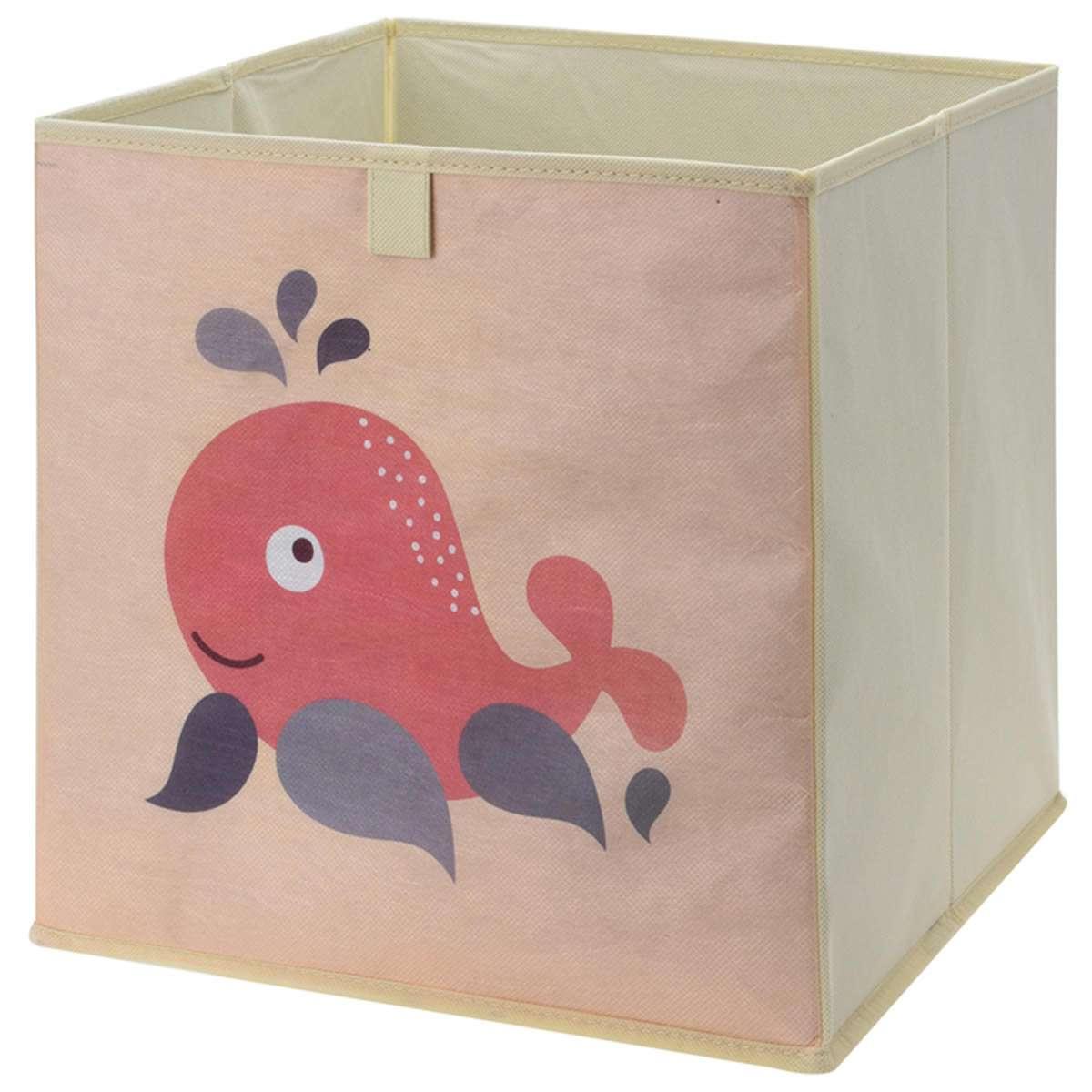 Kinder Aufbewahrungsbox Spielzeugkiste Organizer faltbar 32x32x30 ...